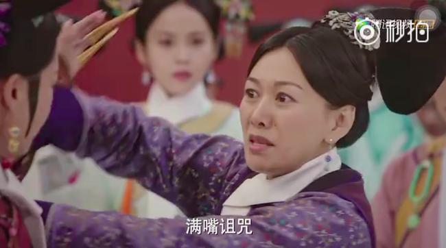 Tự sát sau khi chứng kiến cảnh Như Ý - Châu Tấn chết, Dung Ma Ma bất ngờ được fan vinh danh  - Ảnh 8.
