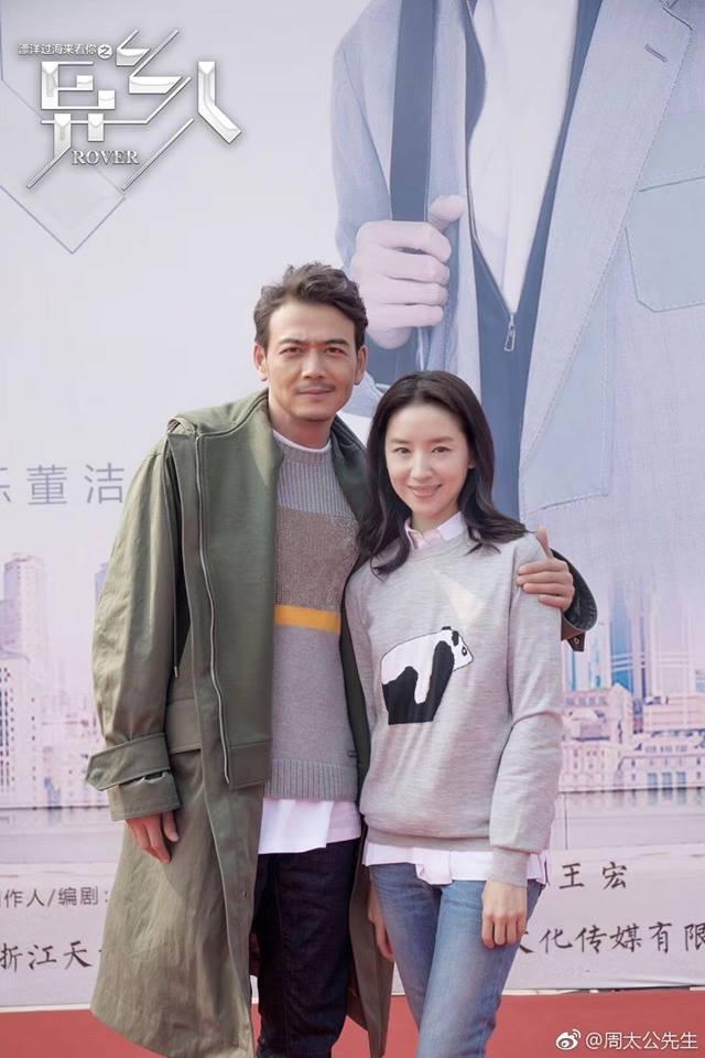 Trở lại phim trường sau scandal ngoại tình, Đổng Khiết vẫn bị chê vì quá nhợt nhạt  - Ảnh 3.