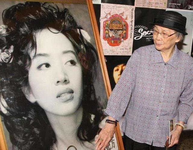 15 năm sau cái chết diva Mai Diễm Phương, mẹ già 95 tuổi vẫn bòn rút tài sản của con gái - Ảnh 3.