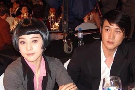 Xôn xao thông tin Phạm Băng Băng làm kẻ thứ 3, ép vợ nam diễn viên Lục Nghị phải tự sát  - Ảnh 4.