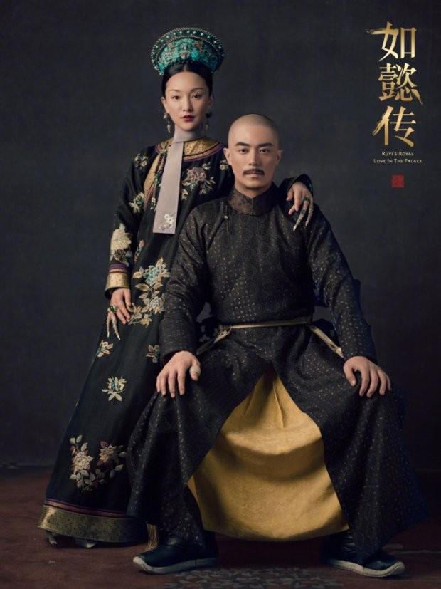 Tin vui chờ đợi bấy lâu: Như Ý truyện chính thức lên truyền hình, Châu Tấn - Hoắc Kiến Hoa sẽ tham gia họp báo - Ảnh 3.