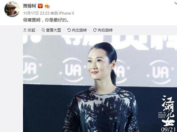 Buồn nhất giải Kim Mã năm nay: Châu Tấn trượt giải Ảnh Hậu nhưng không được chồng khích lệ như bao đồng nghiệp - Ảnh 3.