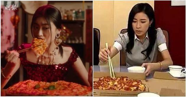 """""""Nhàn Phi Xa Thi Mạn bị đào lại ảnh dùng đũa gắp pizza giữa scandal D&G sỉ nhục người Trung Quốc - Ảnh 3."""