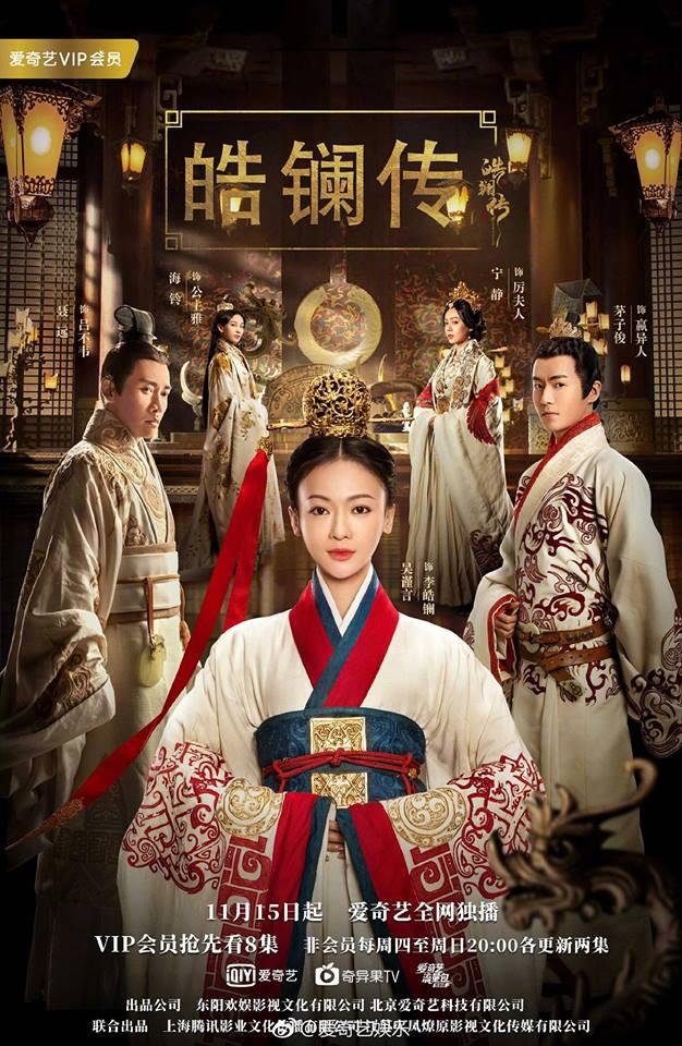 Hạo Lan truyện chính thức xác nhận phát sóng, Ngô Cẩn Ngôn gào khóc khi bị hành hạ  - Ảnh 1.