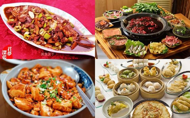 Tứ đại trường phái ẩm thực Trung Hoa: Sự kết tinh từ văn hóa, địa lý và con người - Ảnh 1.