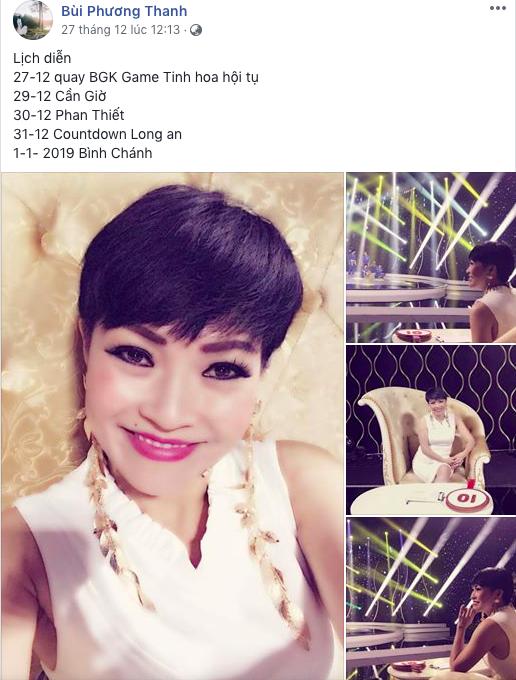 Vừa đăng tải thông tin đám cưới, Phương Thanh đã bị fan hâm mộ bóc mẽ những điểm vô lý - Ảnh 1.
