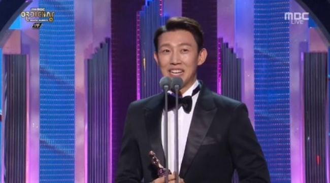 Anh đẹp So Ji Sub và Terius phía sau tôi thắng lớn tại MBC Drama Awards 2018 - Ảnh 5.