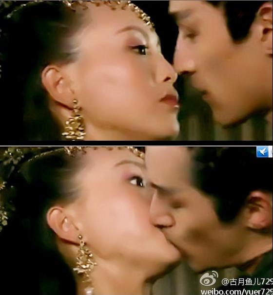Cách hôn của Đường Yên khiến cô nàng xứng đáng là nữ hoàng khóa môi của màn ảnh Hoa Ngữ! - Ảnh 11.