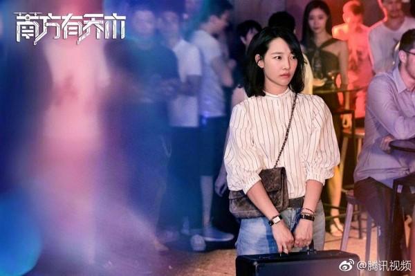 Bạch Bách Hà tái xuất màn ảnh nhỏ, cặp kè Trần Vỹ Đình sau scandal ngoại tình - Ảnh 4.