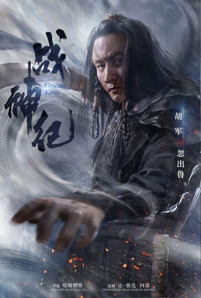 Thành Cát Tư Hãn Trần Vỹ Đình nên duyên cùng mỹ nhân Lâm Duẫn - Ảnh 4.