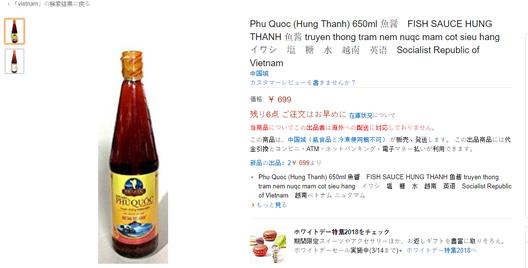 Chổi bông giá 2 triệu, hoa mai giả tận 15 triệu còn lá chuối, bèo tây thành đặc sản, đích thị là hàng Việt bán ở Nhật Bản rồi! - Ảnh 5.