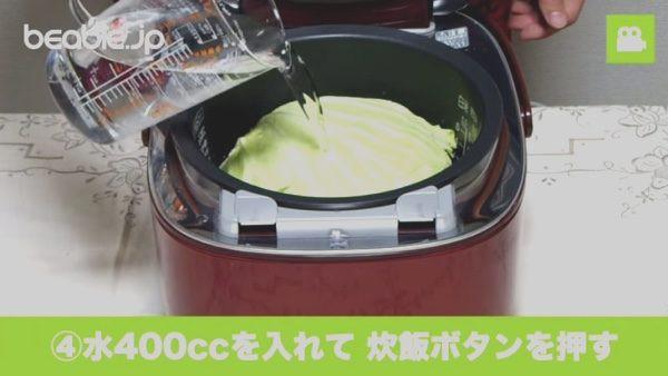 Không đủ thời gian nấu nướng hãy cho cả búp bắp cải vào nồi cơm điện, hơn 30 phút là có món ngon xuất sắc - Ảnh 3.