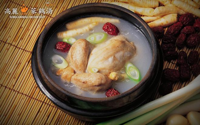 Ngày hè nóng nực nhưng người Hàn Quốc vẫn chuộng món ăn nóng hổi này bởi lý do ít ai đoán được - Ảnh 6.