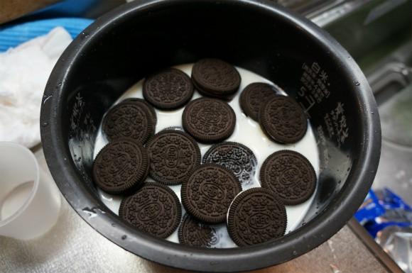 Cười nhạo người bạn cho bánh quy socola vào nồi cơm điện, ăn xong rồi cô gái bẽn lẽn xin thêm - Ảnh 3.