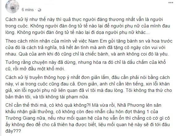 """Phản ứng của cư dân mạng khi Trường Giang nói Nam Em """"có vấn đề về đầu óc"""" - Ảnh 5."""