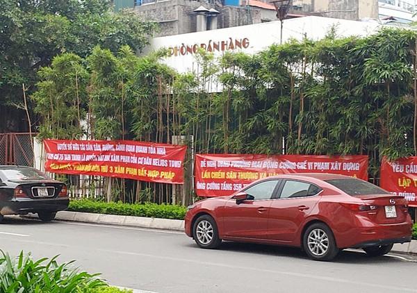Hà Nội: Cư dân chung cư túc trực đã 20 ngày đêm, ngăn việc sử dụng đường nội bộ để thi công trường mầm non - Ảnh 9.