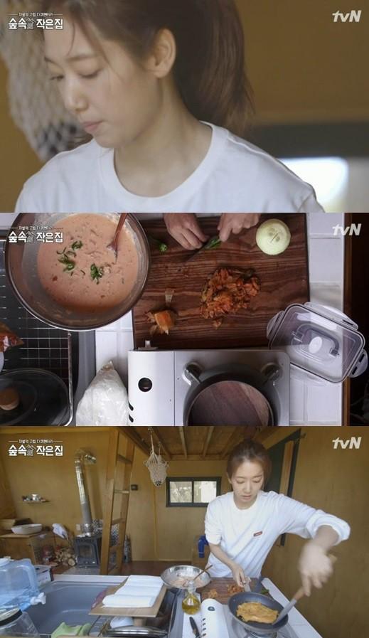 Park Shin Hye cuống cuồng khi So Ji Sub bất ngờ ghé thăm nhà - Ảnh 2.