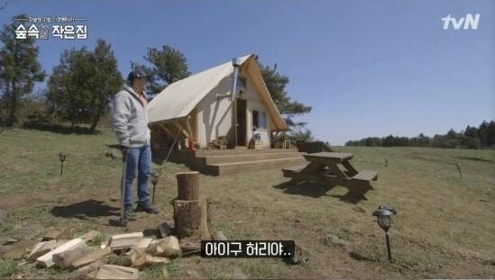 Park Shin Hye cuống cuồng khi So Ji Sub bất ngờ ghé thăm nhà - Ảnh 3.