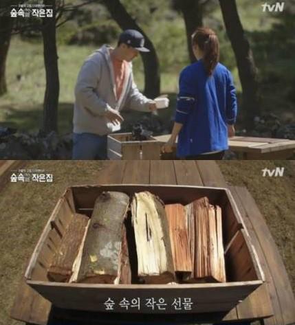 Park Shin Hye cuống cuồng khi So Ji Sub bất ngờ ghé thăm nhà - Ảnh 6.