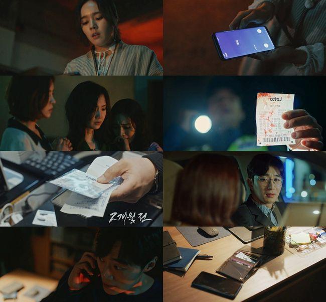 3 điểm đáng chú ý về cái chết kỳ bí trong phim 19+ của Han Ga In - Ảnh 2.
