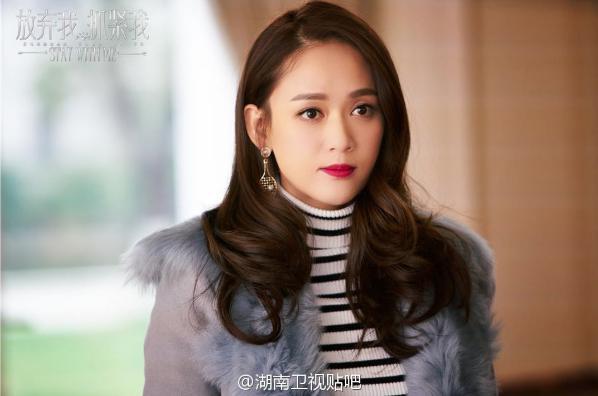 Trần Kiều Ân tiếp bước Son Ye Jin trở thành Chị đẹp phiên bản Trung Quốc - Ảnh 2.