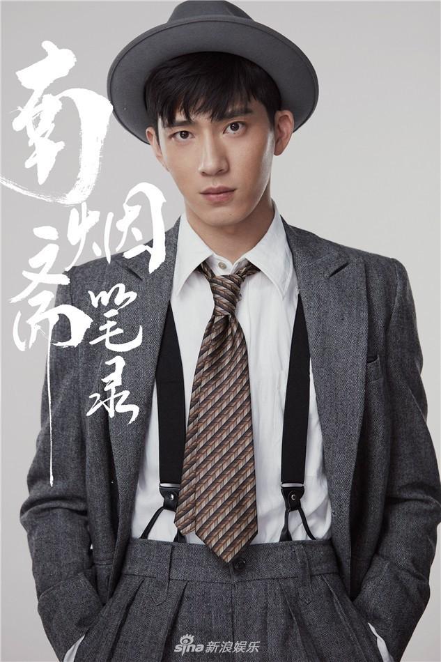 Lưu Diệc Phi lộ ảnh ôm ấp trai đẹp cực ngọt ngào - Ảnh 7.