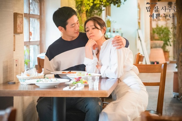 Sau Son Ye Jin, Jung Hae In sẽ yêu nữ chính Goblin Kim Go Eun? - Ảnh 2.