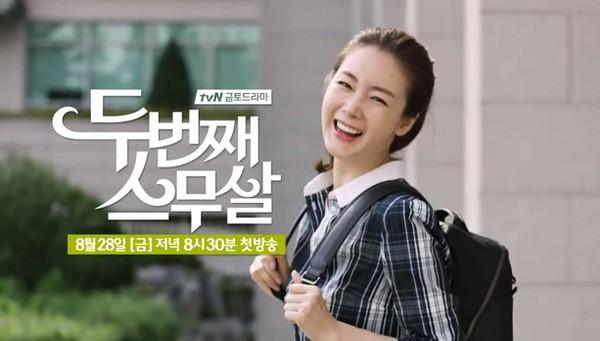 6 bộ phim Phía trước là bầu trời của xứ Hàn đáng xem nhất về đời sinh viên - Ảnh 15.