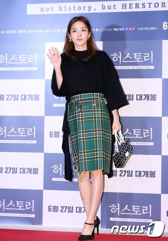 Sự kiện hội tụ gần 30 sao Hàn: Mẹ Kim Tan lép vế trước Kim Hee Sun, Jung Hae In nổi bật giữa dàn sao nhí một thời - Ảnh 16.