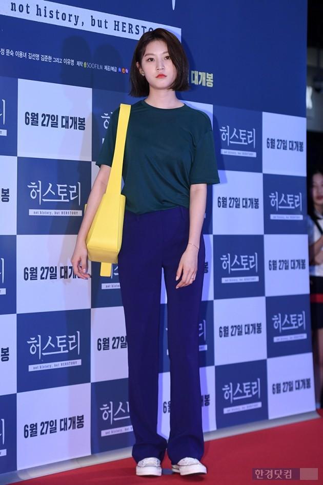 Sự kiện hội tụ gần 30 sao Hàn: Mẹ Kim Tan lép vế trước Kim Hee Sun, Jung Hae In nổi bật giữa dàn sao nhí một thời - Ảnh 22.