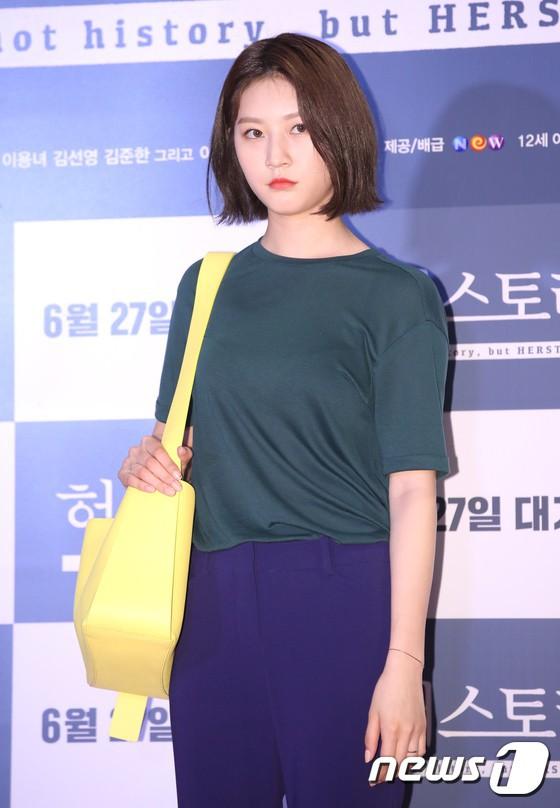 Sự kiện hội tụ gần 30 sao Hàn: Mẹ Kim Tan lép vế trước Kim Hee Sun, Jung Hae In nổi bật giữa dàn sao nhí một thời - Ảnh 23.