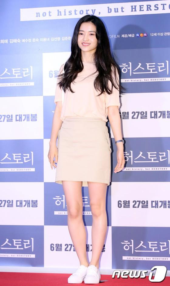 Sự kiện hội tụ gần 30 sao Hàn: Mẹ Kim Tan lép vế trước Kim Hee Sun, Jung Hae In nổi bật giữa dàn sao nhí một thời - Ảnh 28.