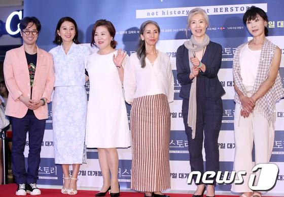 Sự kiện hội tụ gần 30 sao Hàn: Mẹ Kim Tan lép vế trước Kim Hee Sun, Jung Hae In nổi bật giữa dàn sao nhí một thời - Ảnh 32.