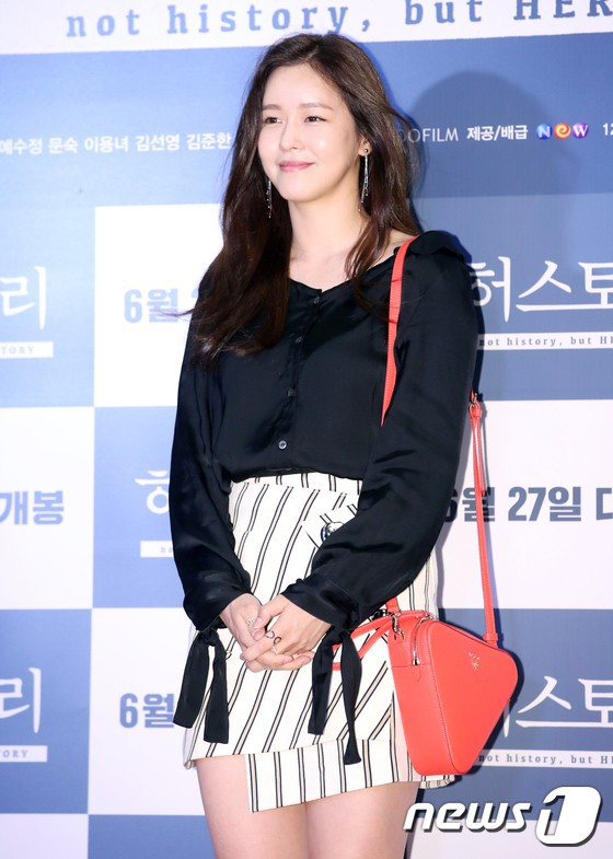 Sự kiện hội tụ gần 30 sao Hàn: Mẹ Kim Tan lép vế trước Kim Hee Sun, Jung Hae In nổi bật giữa dàn sao nhí một thời - Ảnh 40.