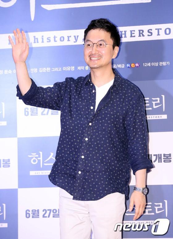 Sự kiện hội tụ gần 30 sao Hàn: Mẹ Kim Tan lép vế trước Kim Hee Sun, Jung Hae In nổi bật giữa dàn sao nhí một thời - Ảnh 42.