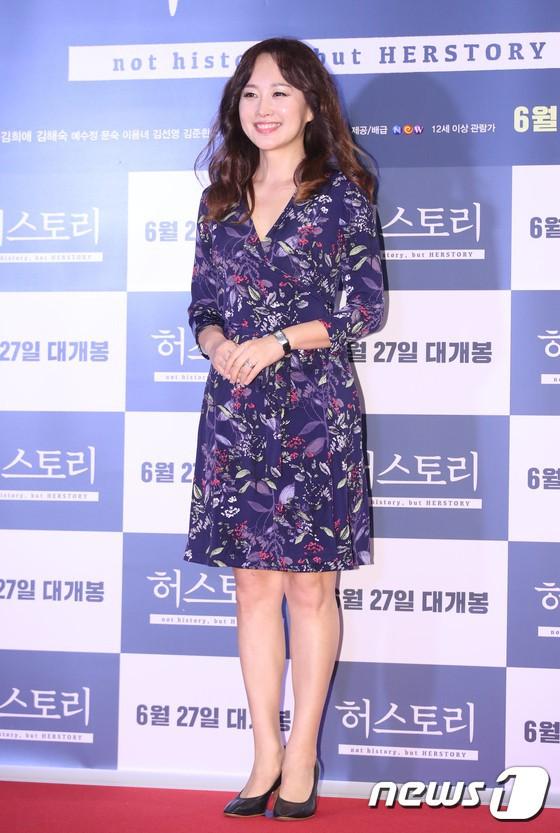 Sự kiện hội tụ gần 30 sao Hàn: Mẹ Kim Tan lép vế trước Kim Hee Sun, Jung Hae In nổi bật giữa dàn sao nhí một thời - Ảnh 43.