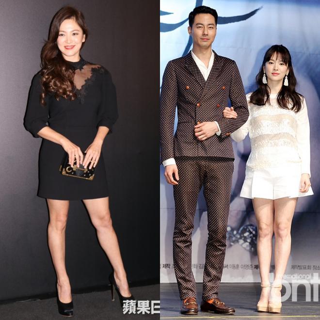 Nhan sắc Song Hye Kyo và nữ chính tin đồn Hậu Duệ Mặt Trời Nhã Phương: Chưa nhận vai đã bị đặt lên bàn cân - Ảnh 13.