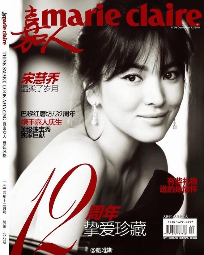 Nhan sắc Song Hye Kyo và nữ chính tin đồn Hậu Duệ Mặt Trời Nhã Phương: Chưa nhận vai đã bị đặt lên bàn cân - Ảnh 5.