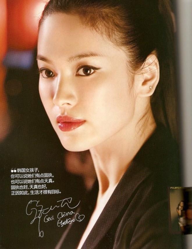 Nhan sắc Song Hye Kyo và nữ chính tin đồn Hậu Duệ Mặt Trời Nhã Phương: Chưa nhận vai đã bị đặt lên bàn cân - Ảnh 6.