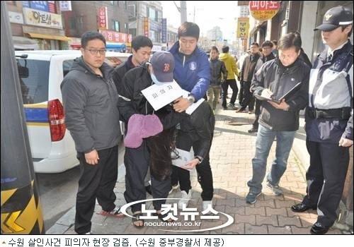 Vụ án giết người phân xác chấn động Hàn Quốc: Khi cái chết của nạn nhân đến từ sự thờ ơ của lực lượng cảnh sát - Ảnh 5.