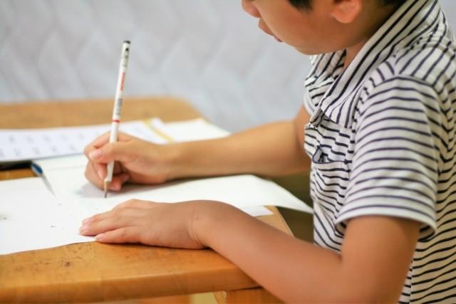 Không bắt trẻ học nhiều, đây là 3 bí quyết nuôi dạy trẻ thành công từ các bà mẹ Nhật - Ảnh 2.