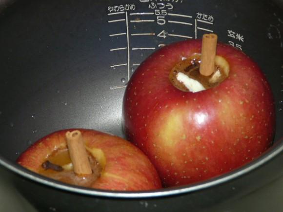 Dù bị ngăn cản bạn cứ tự tin cho 3 quả táo vào nồi cơm điện nấu vì món tráng miệng siêu ngon sắp xuất hiện rồi - Ảnh 3.