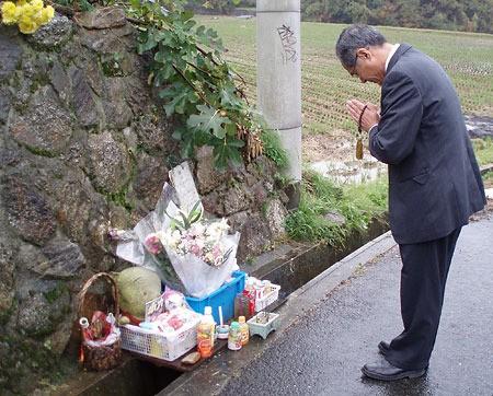 Cái chết tức tưởi của bé gái Nhật Bản: Hung thủ bắt cóc, sát hại cô chị 7 tuổi trên đường đi học về còn thách thức dọa xử luôn em gái - Ảnh 2.