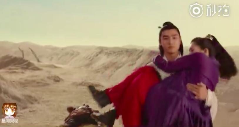 Phù Dao phá mốc 6 tỷ lượt xem, thái tử Nguyễn Kinh Thiên bế bổng Dương Mịch thế này  - Ảnh 4.