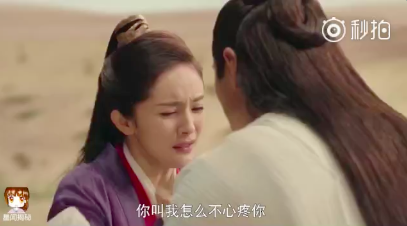 Phù Dao phá mốc 6 tỷ lượt xem, thái tử Nguyễn Kinh Thiên bế bổng Dương Mịch thế này  - Ảnh 7.