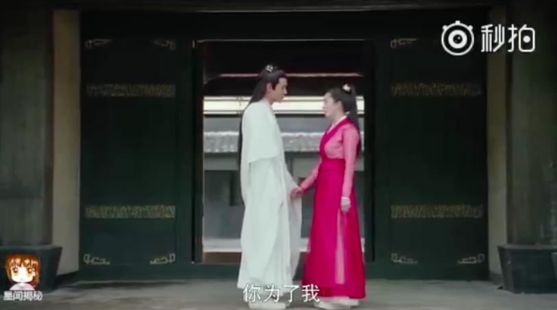 Phù Dao phá mốc 6 tỷ lượt xem, thái tử Nguyễn Kinh Thiên bế bổng Dương Mịch thế này  - Ảnh 9.