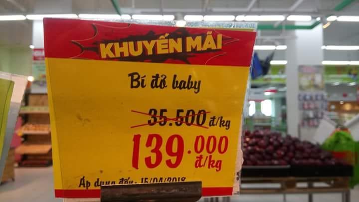 Cô gái thấy điều lạ trên bảng giá khuyến mãi trong siêu thị, các mẹ cười ồ khoe tình cảnh oái oăm tương tự - Ảnh 3.