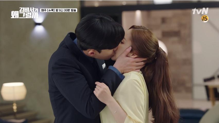 """Nếu Park Min Young - Park Seo Joon thực sự hẹn hò thì tất cả những cảnh này trong """"Thư ký Kim"""" đã có lời giải thích hoàn hảo! - Ảnh 25."""