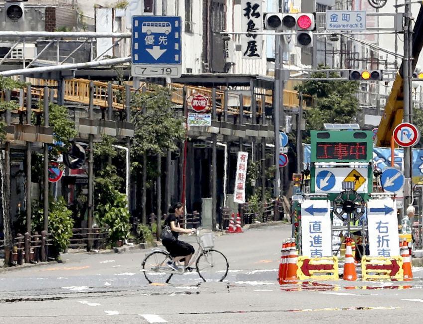 Nắng nóng kỷ lục ở Nhật, bé trai 6 tuổi tử vong sau khi đi chơi công viên vì say nắng - Ảnh 2.