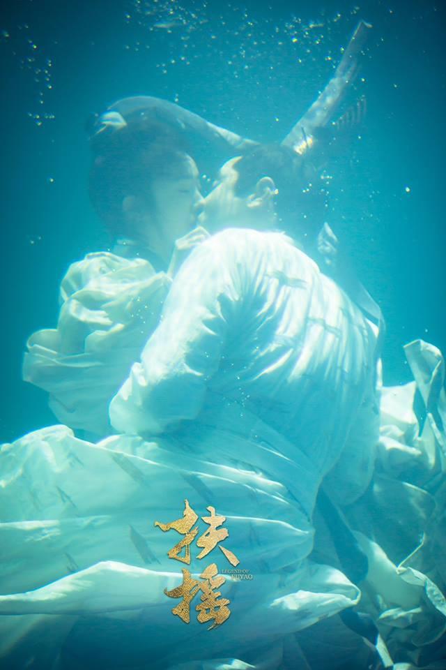 Phù Dao lại tung chiêu thả thính: Hé lộ cảnh Nguyễn Kinh Thiên hôn Dương Mịch dưới nước - Ảnh 9.